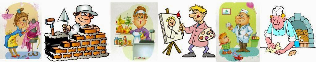 О профессиях  для малышей
