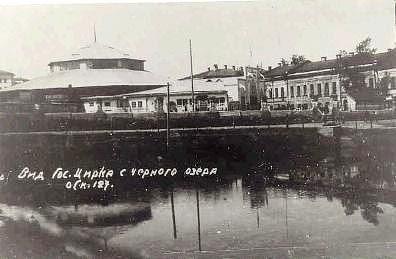 Казанский парк Черное озеро, вид на Казанский деревянный цирк
