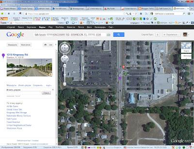 Снимок экрана Google Maps с указанием официального адреса Talk Fusion