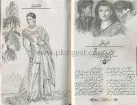 Tum Say Hain Silsilay (Romantic Urdu Novels) By Maryam Aziz pdf