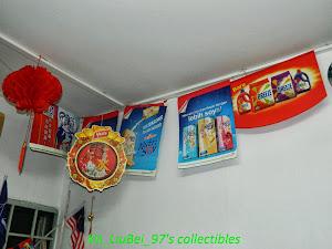 My Room, My Collectibles - 我的房间,我的收藏