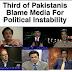 پاکستانی میڈیا: خبریں، رائے یا تحریک......