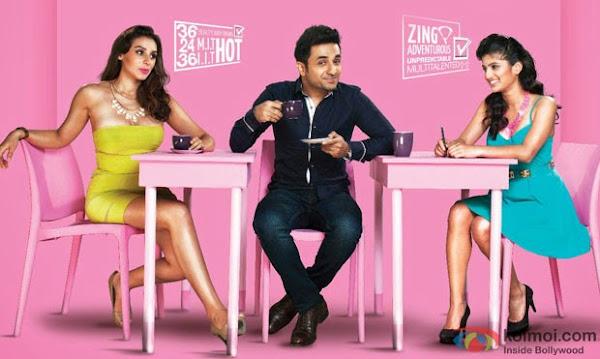 Amit Sahni Ki List (2014) Movie Poster No. 4