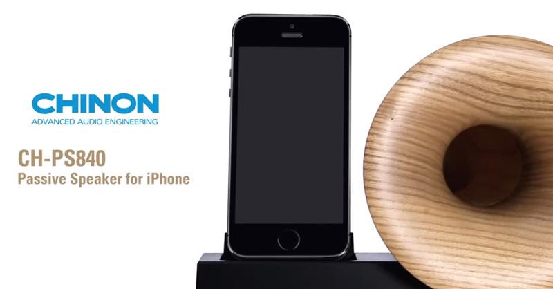 電源不要の手作り木製スピーカー、「CHINON」がいい感じ