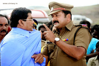 Rahasya-Police-Telugu-Movie-Stills