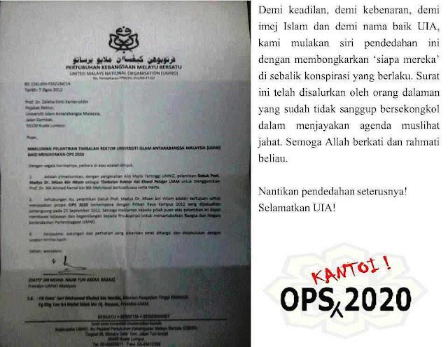 Malaysia sejahtera kantoi bukti campurtangan najib umno di tanpa segan silu menyalahgunakan kedudukan politik dan menggunakan kepala surat umno bagi maksud tersebut najib altantuya mengarahkan supaya mizan spiritdancerdesigns Choice Image