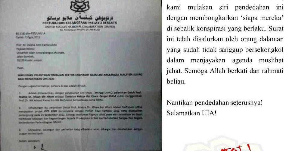 Malaysia sejahtera kantoi bukti campurtangan najib umno di bukti campurtangan najib umno di dalam projek ops2020 uiam spiritdancerdesigns Images
