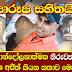Ajith Muthukumarana talks about his viral photos