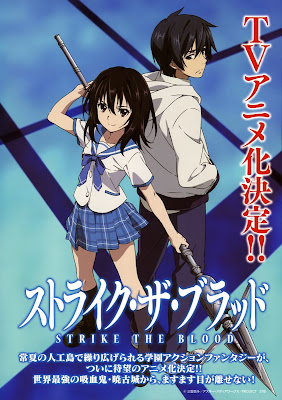 strike the blood anime visual art