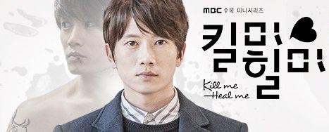 Drama Kill Me Heal Me