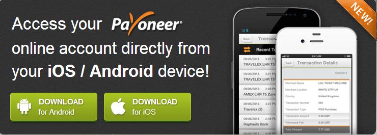 بايونير تطلق خدمة جديدة على جهازي الايفون والاندرويد