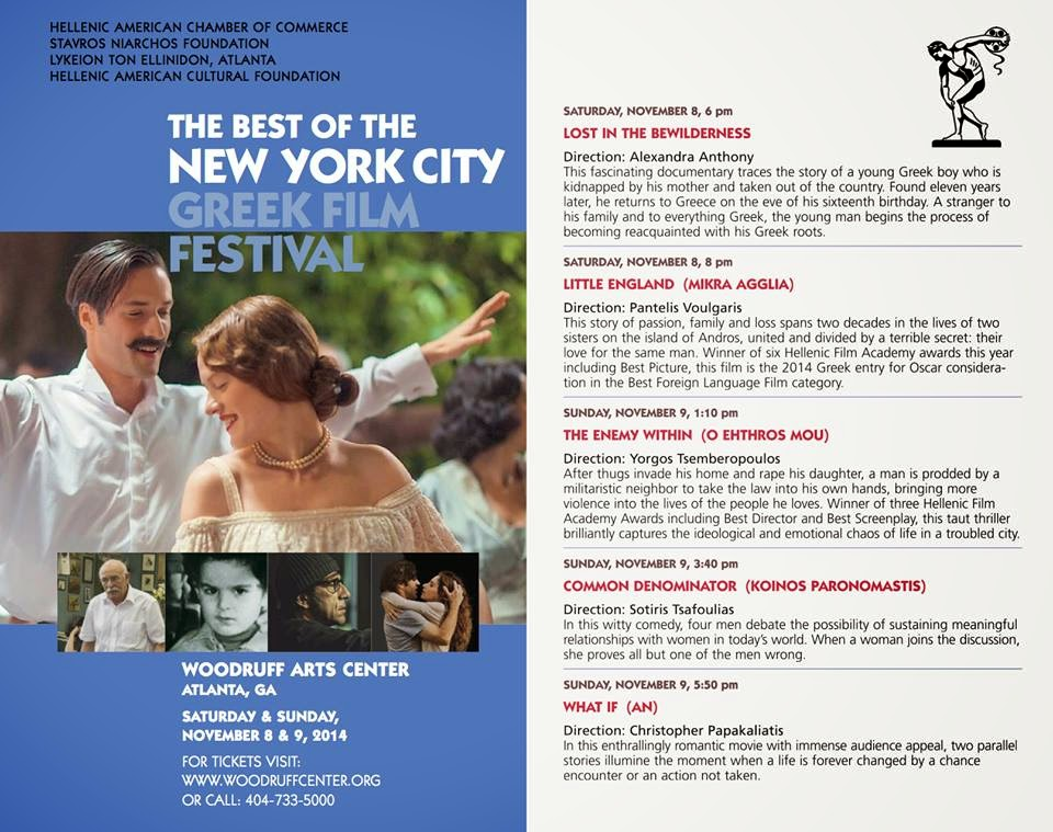 The Best of the New York City Greek Film Festival