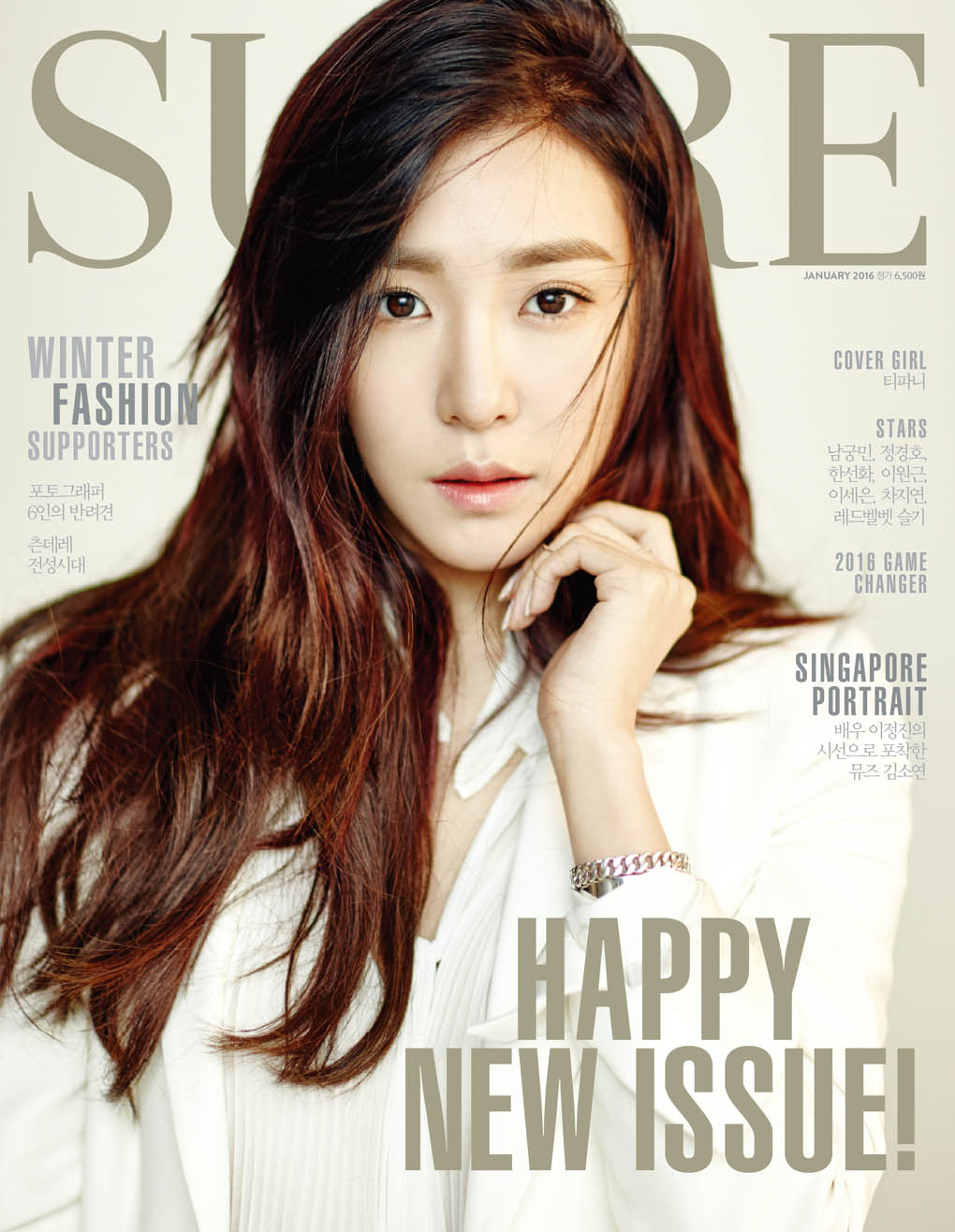 Girls' Generation Tiffany
