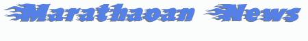 Marathaoan News