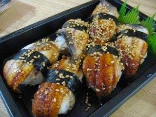 cara bikin  masakan unagii jepang