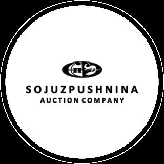 ΓΟΥΝΑ:Ολοκληρώθηκε η 197η δημοπρασία Sojuzpushnina