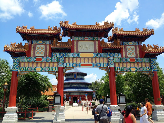 Multi-colored Exterior of the China Pavillion at Epcot