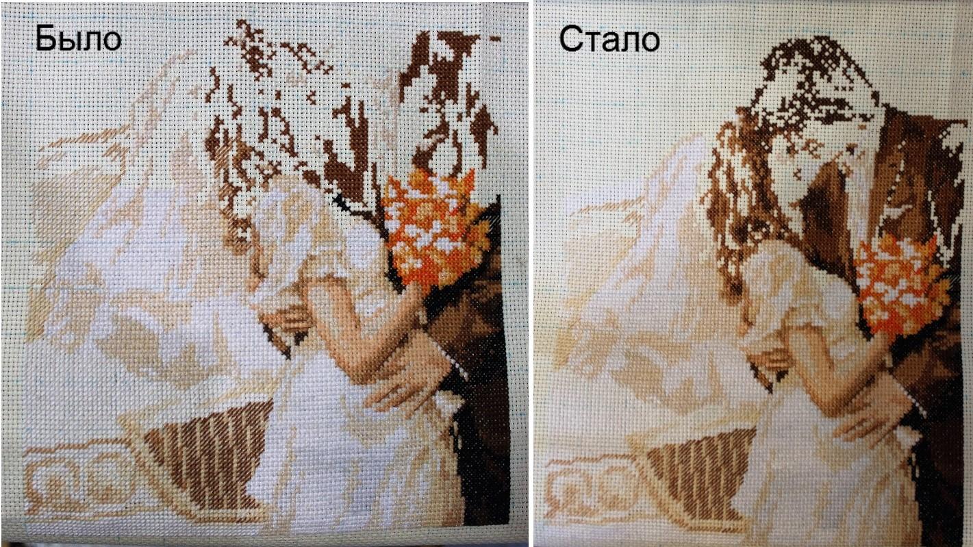 XFloss - Создание схем для вышивки крестиком или бисером 60