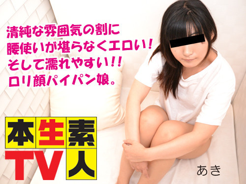 Watch JAv Spacing4083-296 [HD]