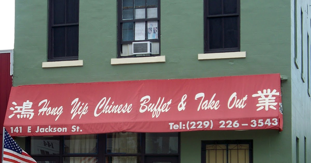 Chinese Food Thomasville