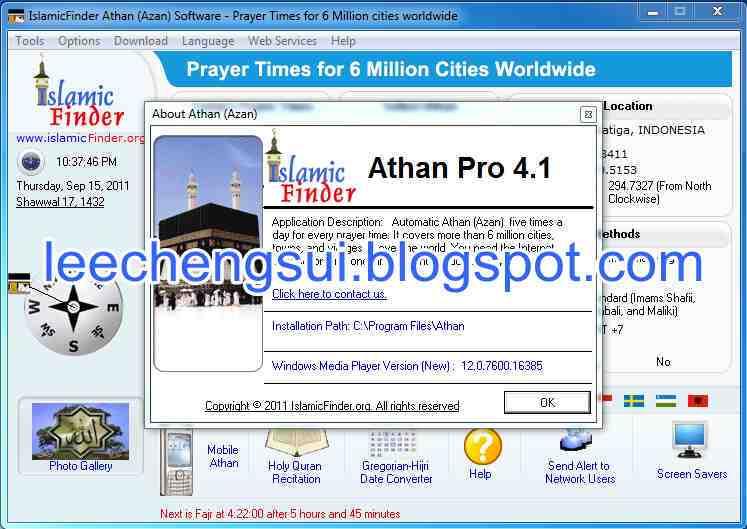 Athan (Azan) Basic - Free download and software reviews ...