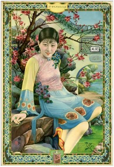 Una de las imágenes que se exhiben en el Museo de la Propaganda
