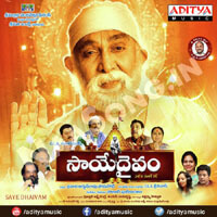 Saye Dhaivam (2016) Telugu Movie Audio CD Front Covers, Posters, Pictures, Pics, Images, Photos, Wallpapers