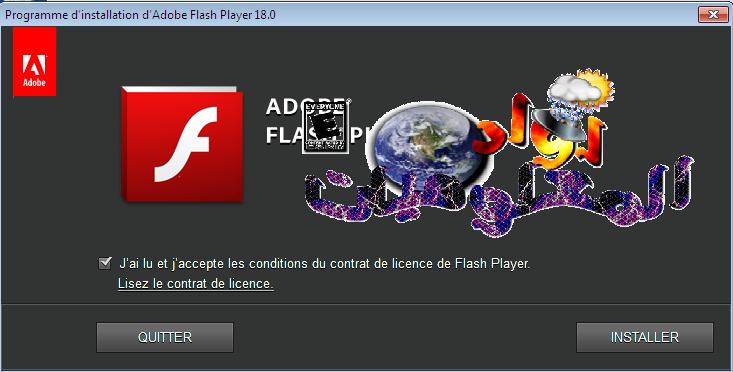 تحميل برنامج أدوبي فلاش بلاير باصداره الاخير 18.0.0.95 بيتا