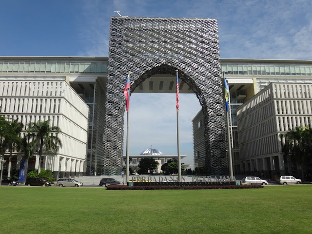 The front view of Perbadanan Government Complex in Putrajaya, Malaysia