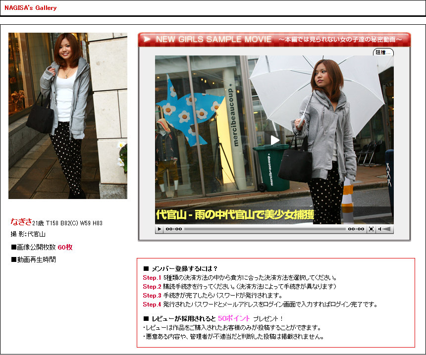 Real_Street_Angels_m200_NAGISA Real Street Angels - m200 NAGISA 01130