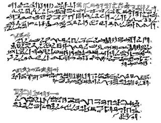 النص الهيراطيقى لتعاليم الحكيم بتاح حتب