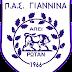 Πανηπειρωτικός Αθλητικός Σύλλογος Γιάννινα