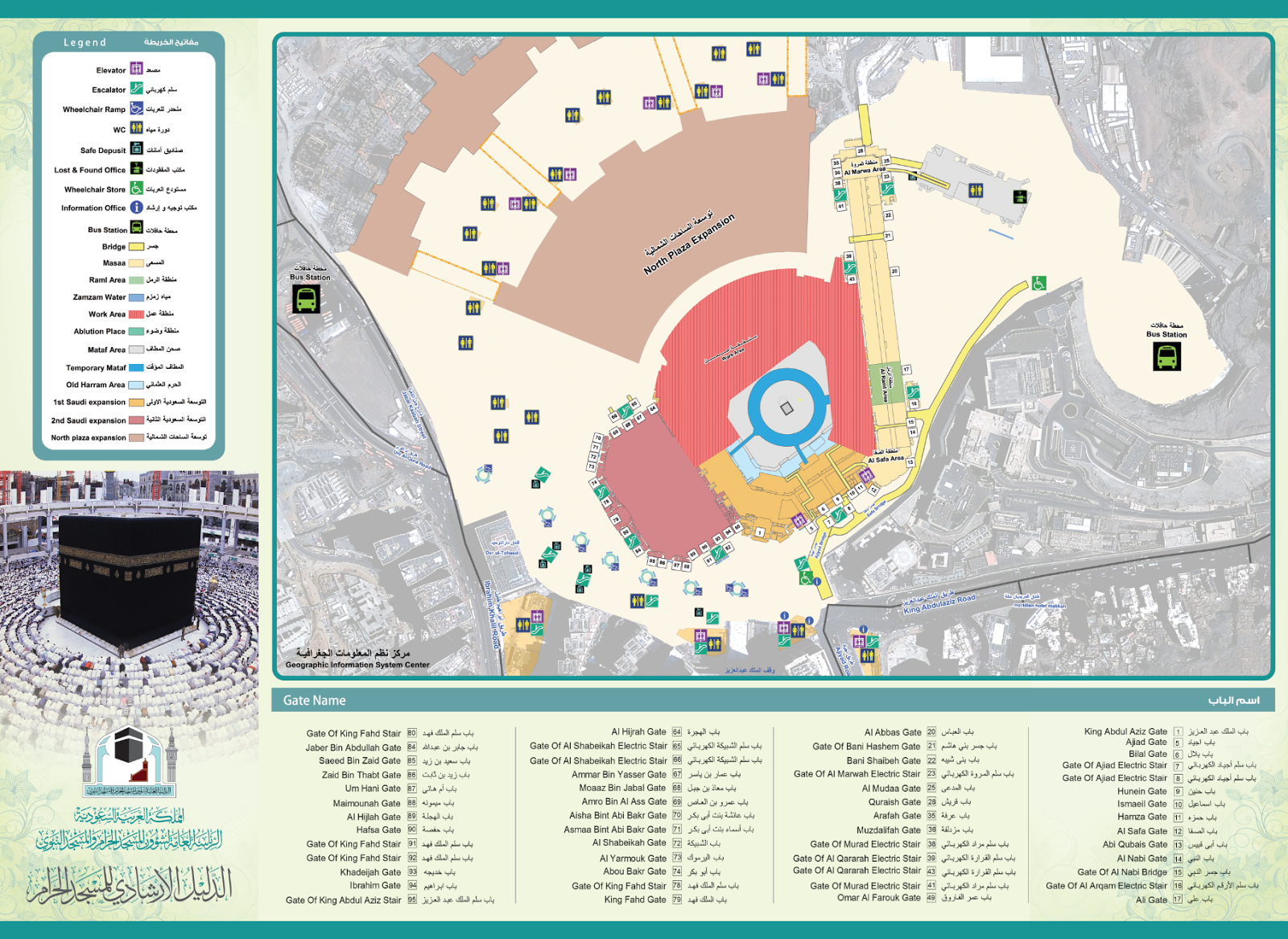 Peta masjidil haram terbaru info makkah berita haji for Site location hotel