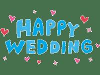 Happy Wedding | ジューンブライド結婚式のイラスト・画像素材