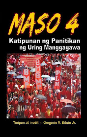 Maso 4 - front book cover