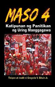 Maso 4 - front book cover
