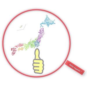 works#9 日本横断、年中、イイトコ探し!(spring ver.)