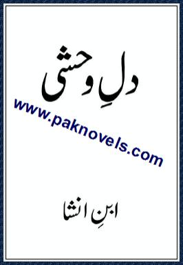Dil e Wehshi by Ibn e Insha
