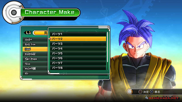 Dragon Ball Xenoverse Screenshot 2