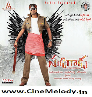 Sudigadu Telugu Mp3 Songs Free  Download -2012