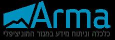 ארמה ניתוח מידע