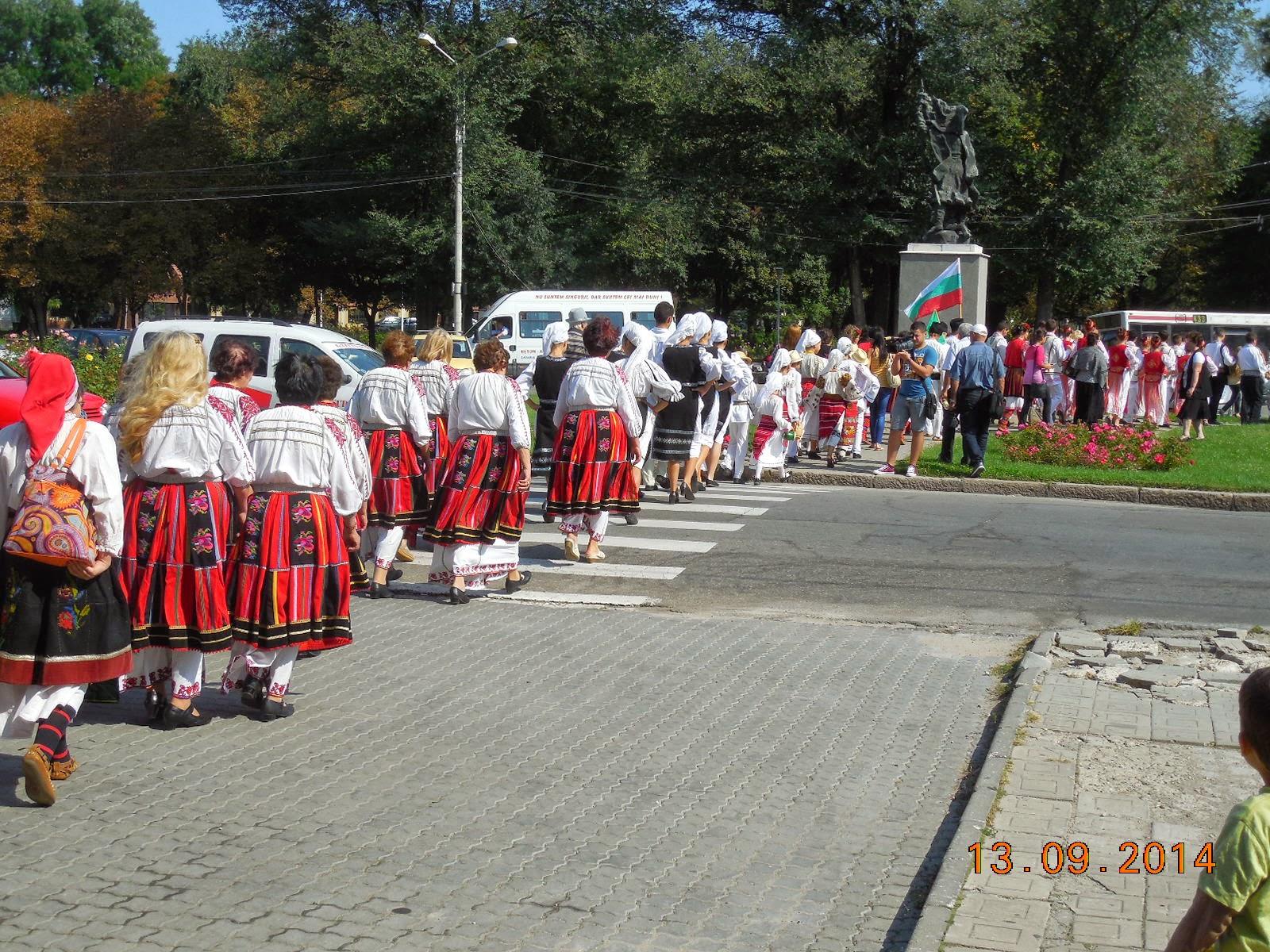 parada portului popular in Craiova