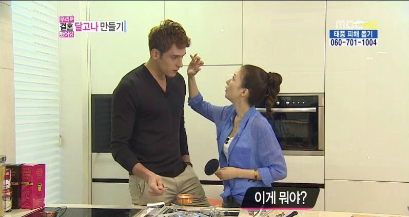 from Bentlee sinopsis marriage not dating ep 7 part 2