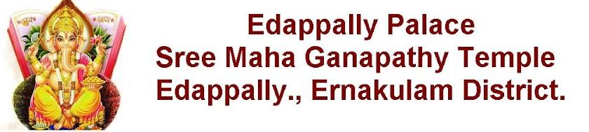 Edappally Palace