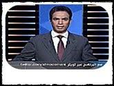 -برنامج الطبعة الأولى مع أحمد المسلمانى حلقة يوم الأربعاء 21-9-2016