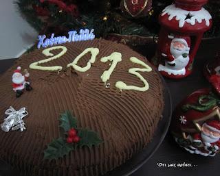 Οι ευχές μου για το 2013!!!!