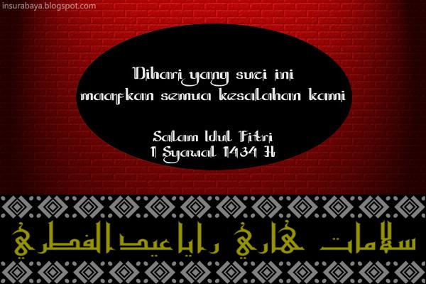 Kartu Lebaran Idul Fitri 1434 H 2013 M Unik Terbaru Dark Brick Red