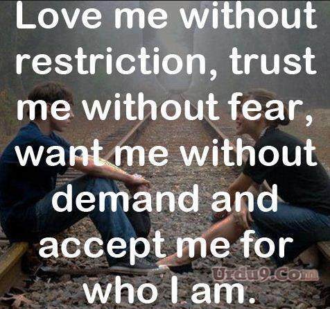 fear and trust quotes quotesgram