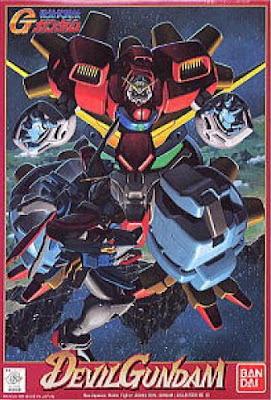 HG 1/144 Devil Gundam