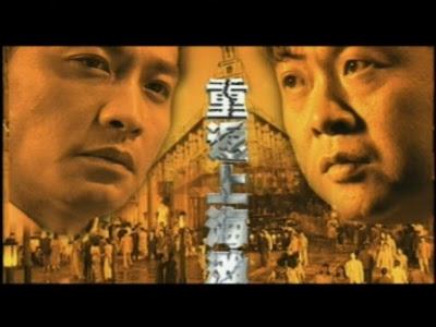 Phim Bá chủ bến Thượng Hải Phần 2